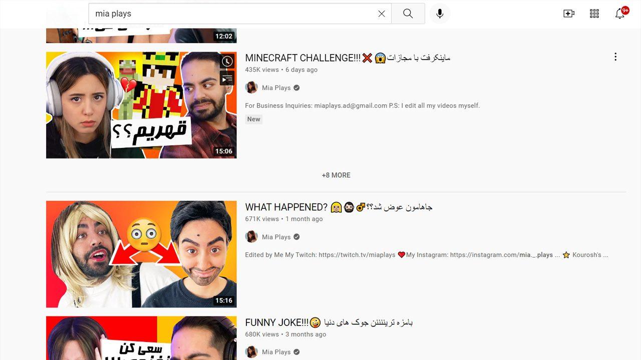 آموزش تامبنیل یوتوب